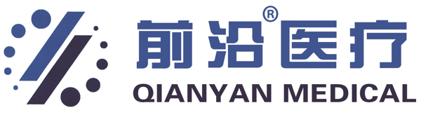 Qianyan Medical